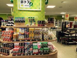 201503東急ハンズ横浜店