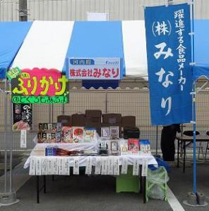 20161011酒祭りブログ用画像